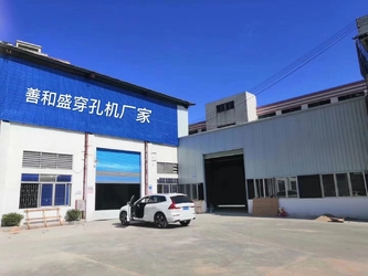 Shenzhen Hosen Machinery Co Ltd