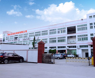 Dongguan Yansong Automation Technology Co Ltd.